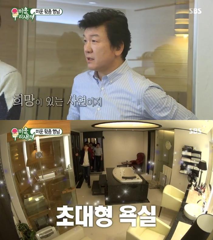 '미운우리새끼' 박수홍, 주병진 `꿈` 얘기에 ¨슬픈 사연이구나¨