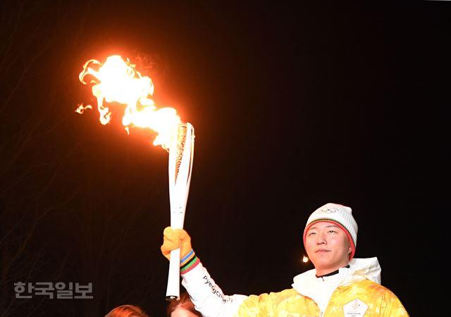 평창동계올림픽 '성화' 101일 간 여정 마무리