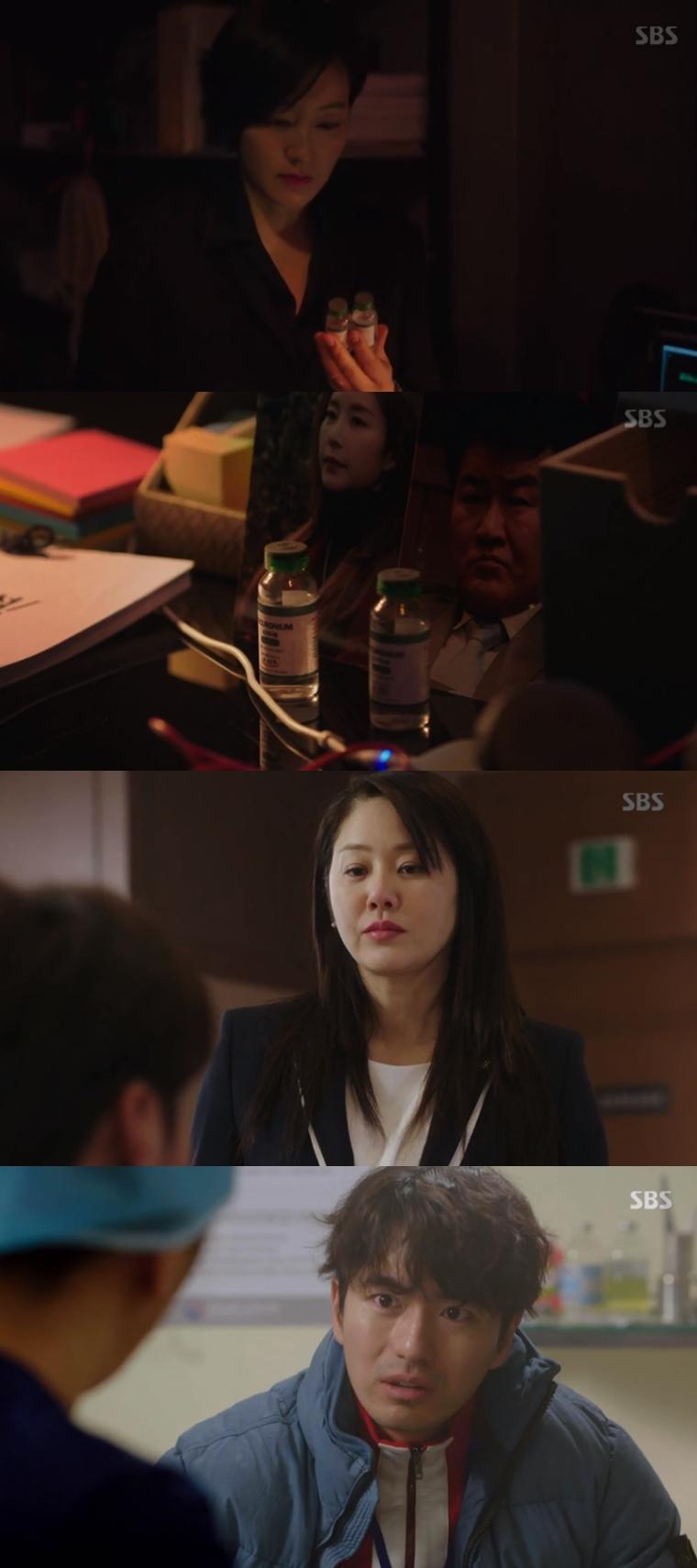 [Hi #리뷰]고현정 하차→박진희 합류 '리턴', 새롭게 연 2막