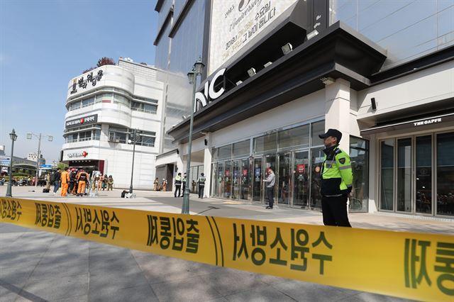 수원 NC백화점 4층 식당서 불…300여명 한때 대피