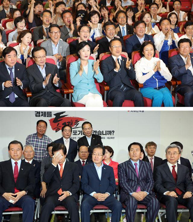 민주당, 수도권 광역단체장 3곳 첫 싹쓸이
