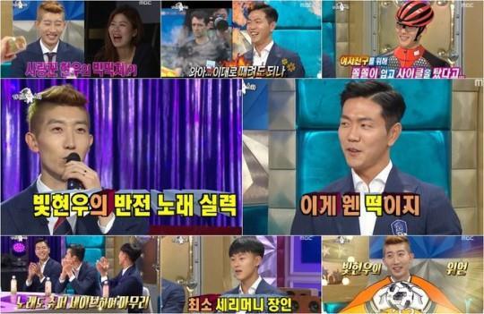 '라디오스타', 이용 급소수비+이승우 뽀시래기 매력…시청률까지 상승 견인