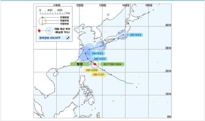 태풍 `탈림` 북상…제주 간접 영향권
