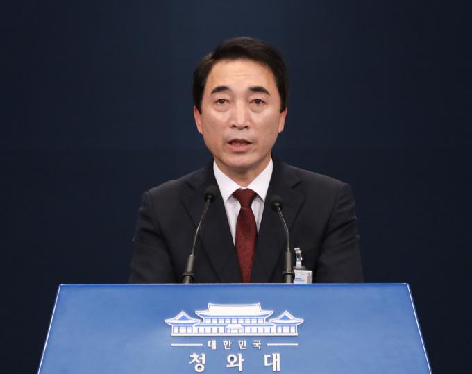 충남지사 출마 박수현 靑 대변인, 25일 사퇴…권재홍 전 보좌관이 캠프 운영