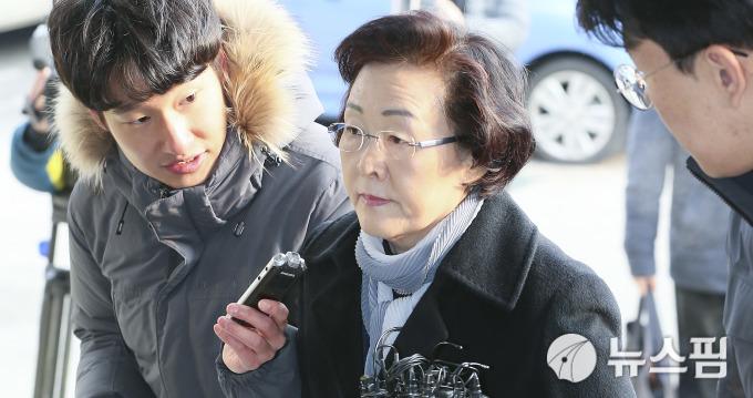 '신연희 횡령 증거인멸' 강남구청 직원 항소심서도 징역 2년 선고