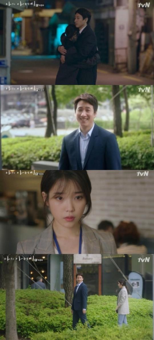 '나의 아저씨' 종영, 끝은 해피엔딩…이선균‧이지은 '평범한 삶 속의 두 사람'
