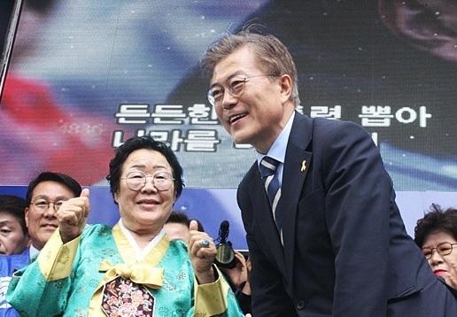 '종북' 문재인 위한 '거짓말 할머니', 일본군 위안부 이용수 (1)