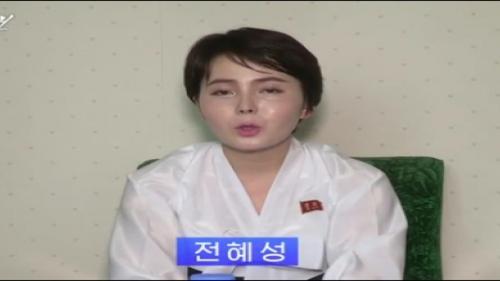 탈북녀 임지현 곳곳에 미심쩍은 정황들, 자발적 재입북 맞나