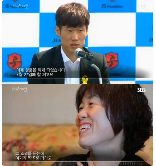 `축구신` 박지성 만든 할머니와 어머니, 헤아리기 힘든 사랑의 깊이