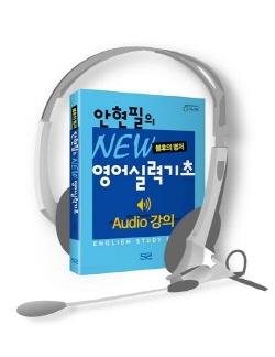 한국복지방송, 시각장애학생 '영어 교재' 무상 보급