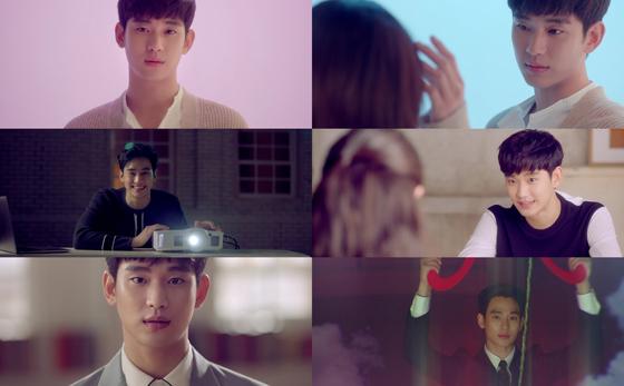김수현, 아이유 '이런 엔딩' 뮤비서 감성미 폭발 '여심 쿵'