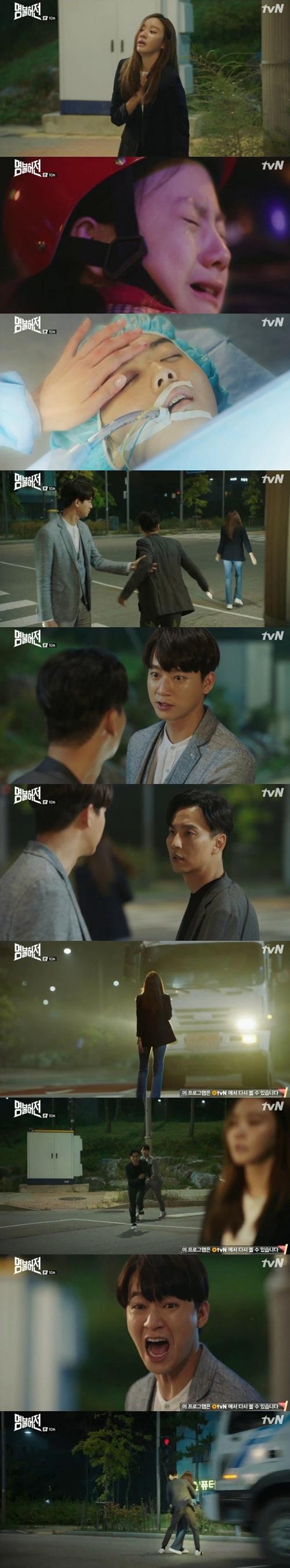 '명불허전' 김남길, 김아중 구하려 교통사고.. 또 타임슬립? (종합)