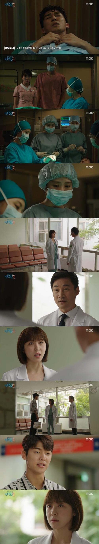 '병원선' 강민혁, 하지원에 불신 품었다.. 수술거부 (종합)