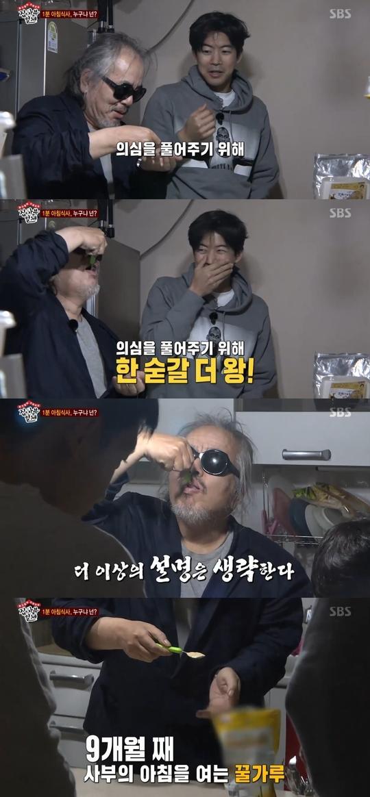 """""""단맛 절정"""" 전인권 허니 파우더에 관심 폭주"""