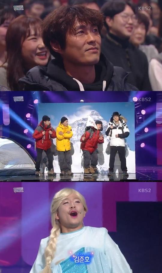 '개콘' 유일용PD, 비욘세 복장 김준호 보고 기겁 '도망'