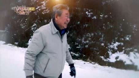 '한국인의 밥상' 최불암 찾은 백두대간 산골마을 겨울 맛