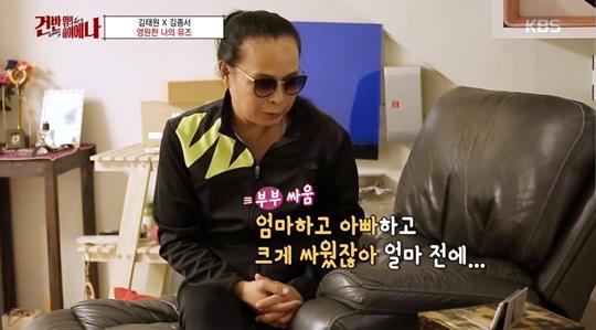 """'건반 위의 하이에나' 김태원 """"아내와 이별 말할 정도로 싸워 고통"""""""