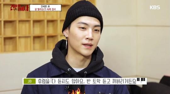 """'건반 위의 하이에나' 갓세븐 JB """"박진영, 첫 작업 곡 5초 듣고 버리라고"""""""