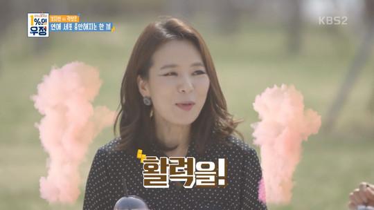 [어제TV]곽정은x김지민, 연애고수와 건어물녀의 19금 연애토크(1%의우정)