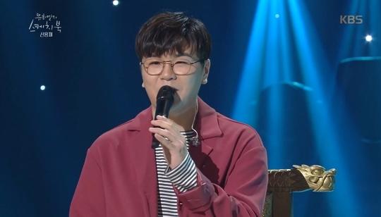 """'스케치북' 포맨 신용재 """"6월 입대, 공익이라 말하기 뭣해"""" 민망"""