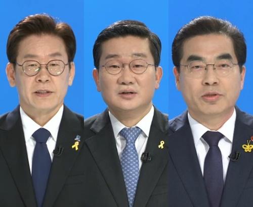 이재명 전해철 양기대, 토론회 SBS서 생중계 '쟁점은?'