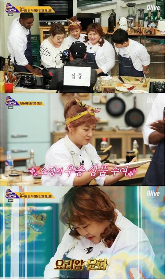 '다 해먹는 요리학교' 대세 박나래X홍윤화, 뭉치면 다르다