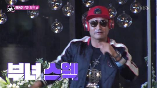 배동성, 딸 배수진 결혼식서 DJ 파격 변신 '아빠 스웨그'