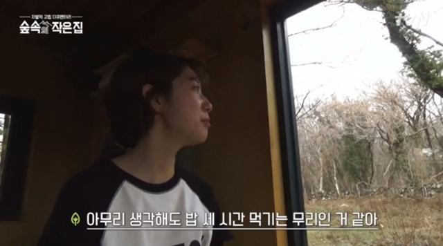 [결정적장면]박신혜, 3시간 밥먹기 실패 '소지섭과 극과 극'(숲속의 작은집)