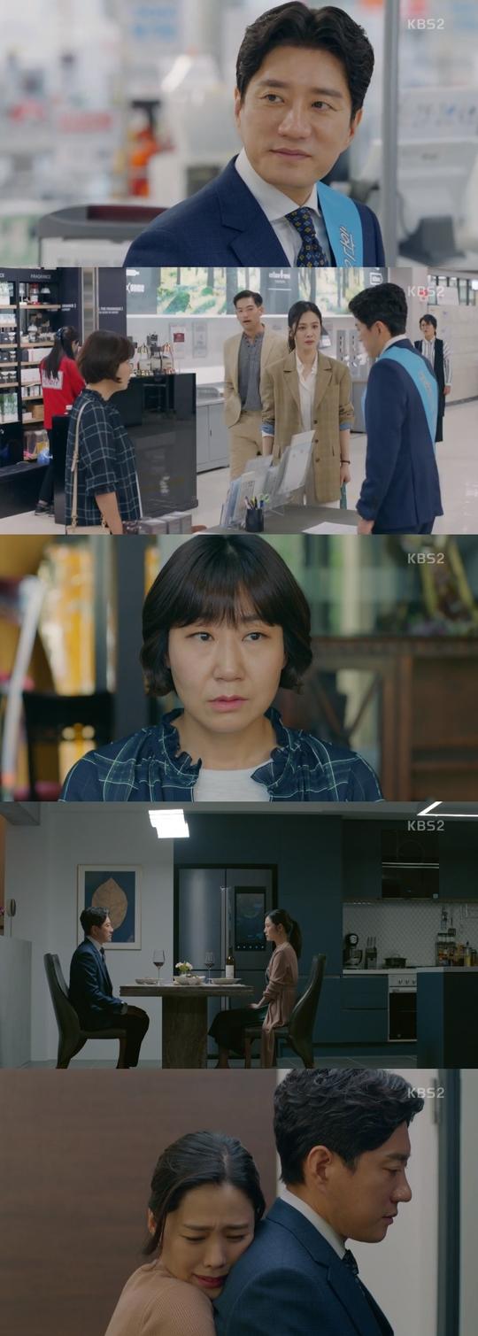 """""""가지 말아요"""" '우만기' 김현주, 김명민 눈물로 붙잡았다"""