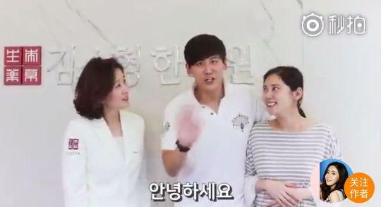'행복한 예비부모' 추자현♥우효광 임신 9개월 만삭근황
