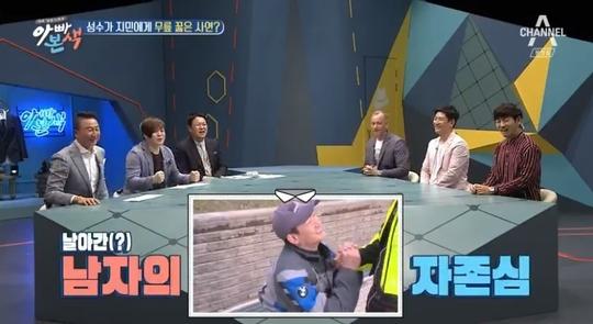 [어제TV]'아빠본색' 도성수, 홍지민에 무릎꿇고 바이크 사수한 사연