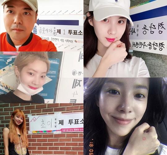 소지섭→한지민·전현무 613 지방선거 투표율 높인 ★종합