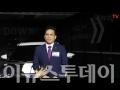 [이뉴스 TV] 쌍용차, 한층 세련된 디자인 '티볼리 아머' 출시 현장