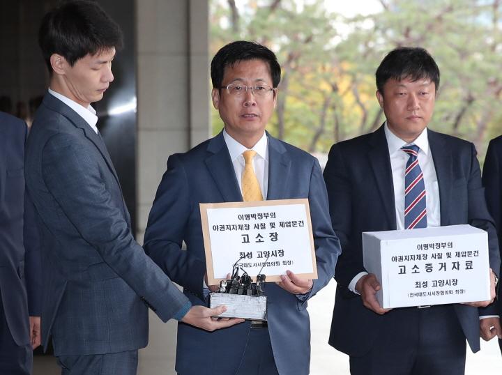 최성 고양시장, 野 지자체장 사찰 관련… 이명박 전 대통령·원세훈 전 국정원장 고소