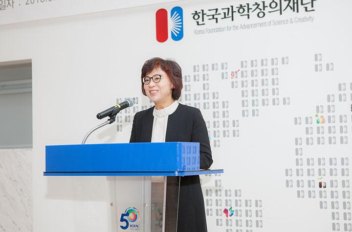 한국과학창의재단 제26대 이사장 전북대 서은경 교수 취임