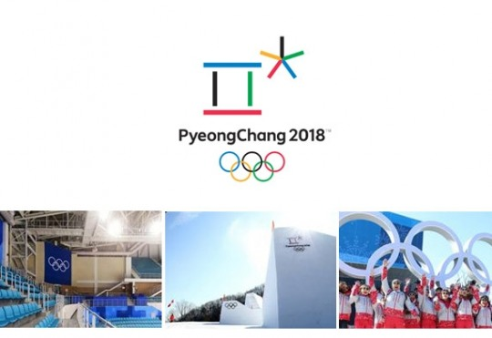 평창올림픽역대최대동계스포츠개막이모저모