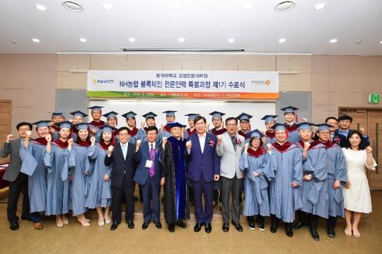 """이대훈 농협은행장 """"블록체인 통해 범농협 시너지 기대"""""""