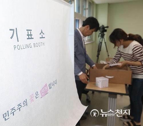 19대 대통령 선거, 9일 전국서 일제히 시작… 신분증 꼭 지참