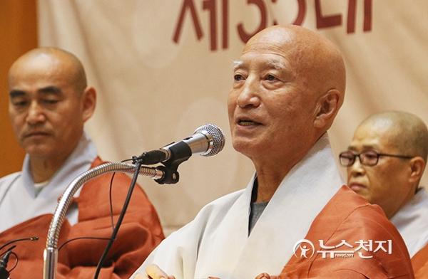 조계종 제35대 총무원장에 설정스님… ¨화합으로 새로운 한국불교 열어갈 것¨