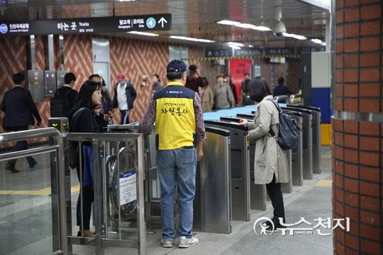 서울 첫 `대중교통 무료` 어디까지 해당?… 교통카드 있어야 요금 면제