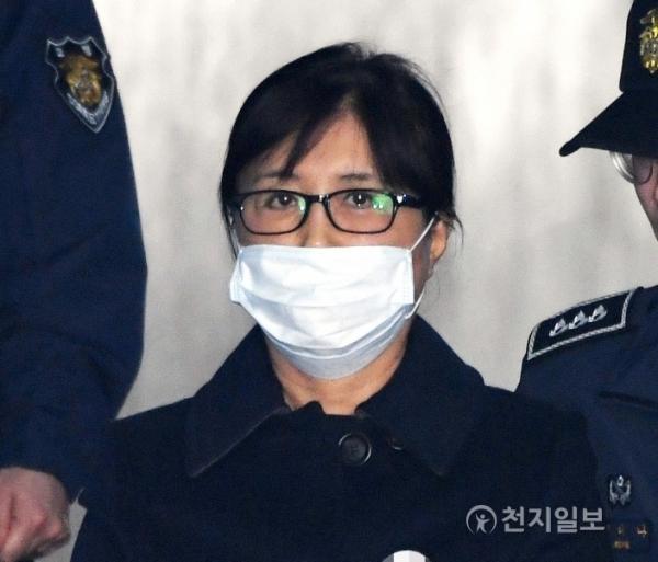 [최순실 1심] `국정농단 주범` 최순실, 1심서 징역 20년·벌금 180억원