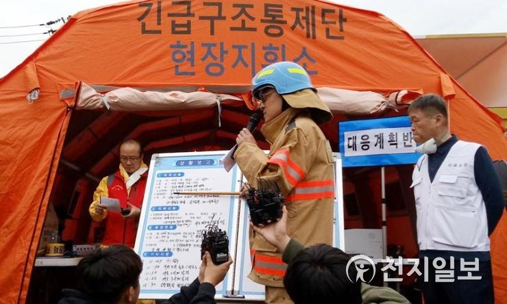 인천 화재, 현장지휘소 2차 브리핑