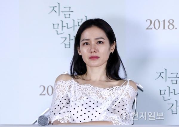 '밥 잘 사주는 예쁜 누나' 손예진·정해인, 실제 나이 차이는?