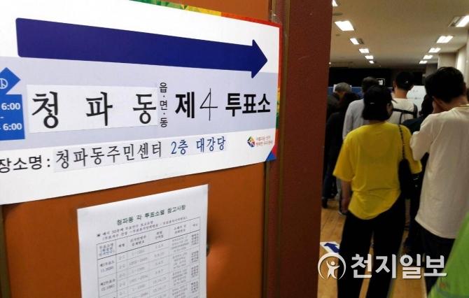 오후 3시 기준 투표율 50.1… 투표율 50 돌파
