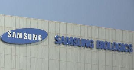 '고의 회계부정 결론' 삼성바이오… 대외 신뢰도 '먹구름'