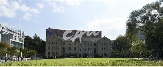 2017년 수시원서접수 시작, 학점은행제 중앙대학교 평생교육원 신입생 모집