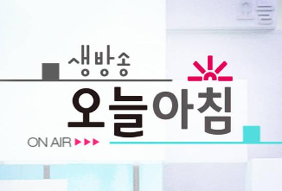 MBC 생방송 오늘아침, 날로 진화하는 '보이스 피싱' 수법, 증평 모녀 사망 사건 조명