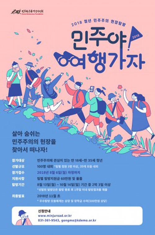 '한끼줍쇼' 한혜진, 한혜진-기성용, 장윤정-도경완, 백지영 정석원 등 연예계 대표 남성연하 커플 사주풀이!