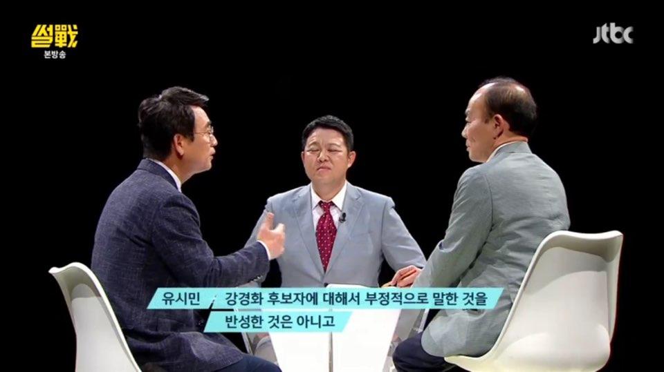 """'썰전' 유시민 """"강경화 부정적으로 언급 반성한 것 아냐, 방식이나 내용 반성"""""""