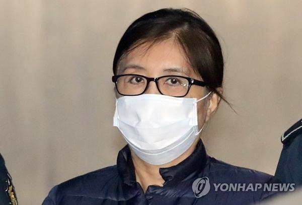 ¨`국정농단 핵심` 최순실, 죄질 무겁고 모든 혐의 부인¨